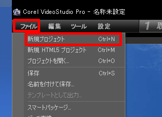 dvd-render2