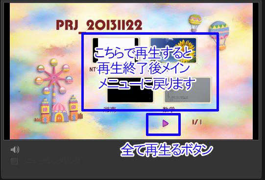 dvd-render6