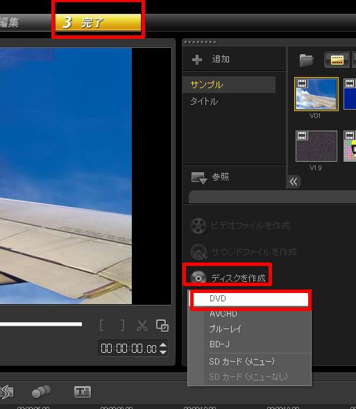 dvd-render3