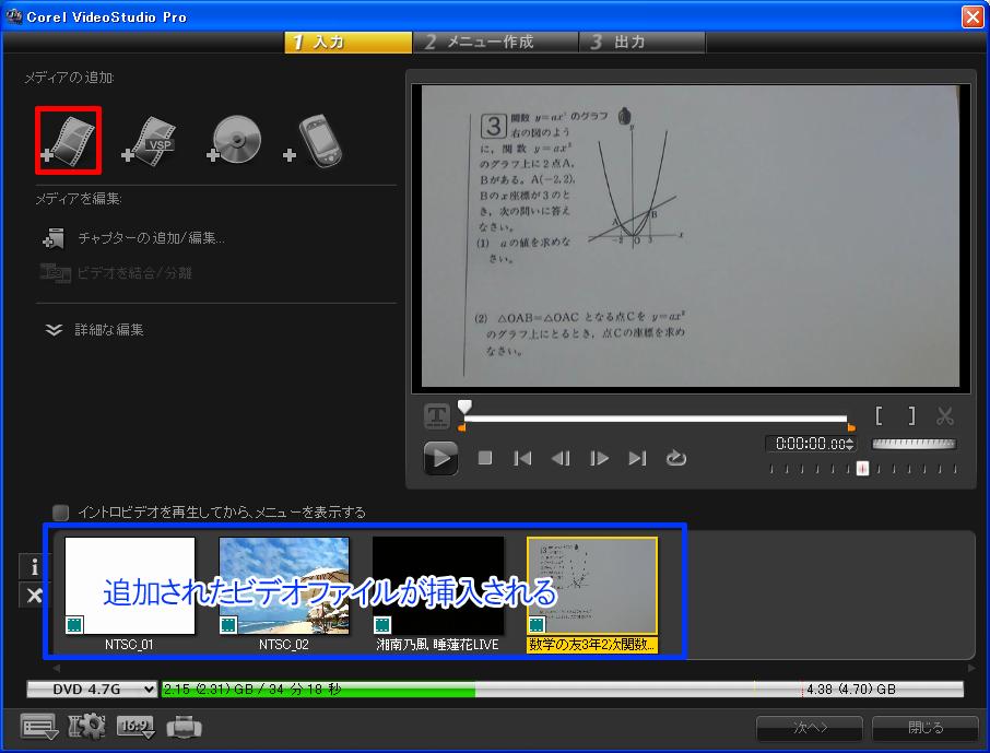 dvd-render4